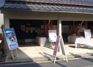 芸術祭1.JPG