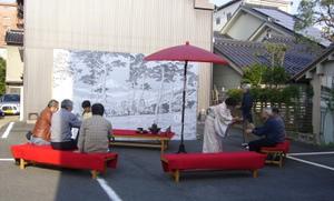 芸術祭3.JPG
