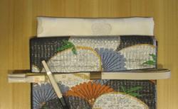 obihiro.JPG