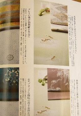 着物サロンページ6.JPGのサムネール画像のサムネール画像のサムネール画像