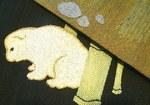 半巾帯 犬 アップ.JPG