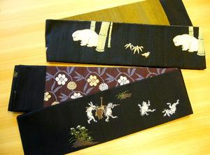 半巾帯 犬&鳥獣戯画.JPG