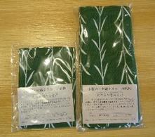 緑セット.JPG