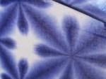 150青花アップ.JPGのサムネール画像