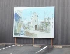 パネル展示(正面).JPG