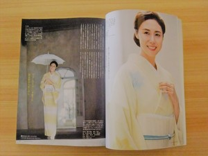 美しいキモノ 河合美術織物袋帯.jpg