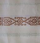 半巾帯 からむし 幾何学.jpg