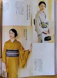美しい着物 タイ籠 350x501px.jpg