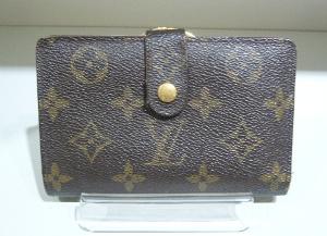 財布12.JPG