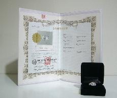 1Cダイヤ指輪 保付.JPG