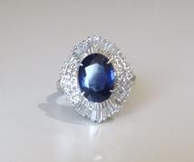 サファイヤ指輪 編集2.JPGのサムネール画像