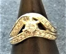PTダイヤ指輪.jpgのサムネール画像のサムネール画像