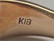 K18 指輪 刻印 500px.jpg