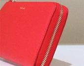 ポールスミス 財布 サイド 500px.jpg